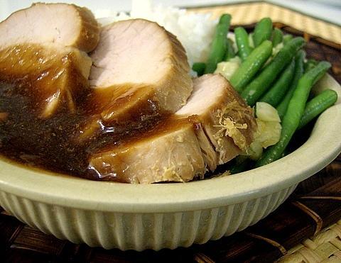 Korean-Style Roast Pork Loin