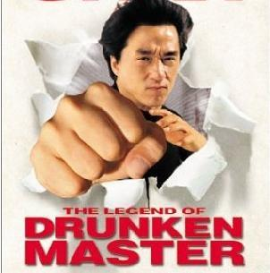 Cover- Legend of Drunken Master