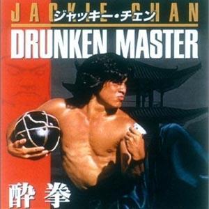 Cover- Drunken Master