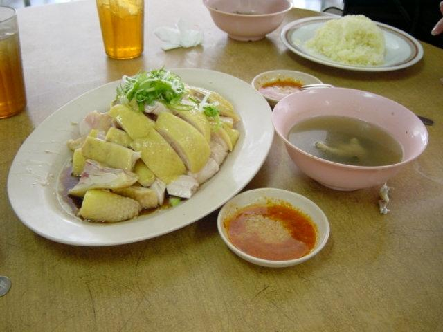 Chicken rice...