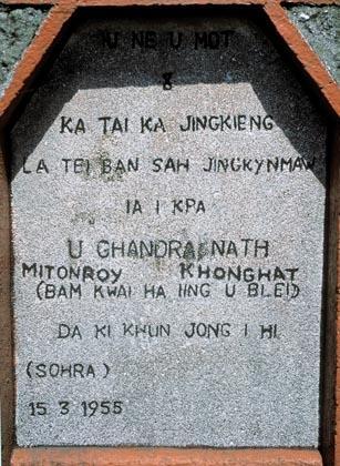 Cherrapunji, Meghalaya, India: A traditional Khasi tomb, near Cherrapunji.