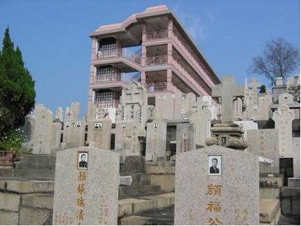 Hong Kong cemeteries have high rise apartments for the dead.