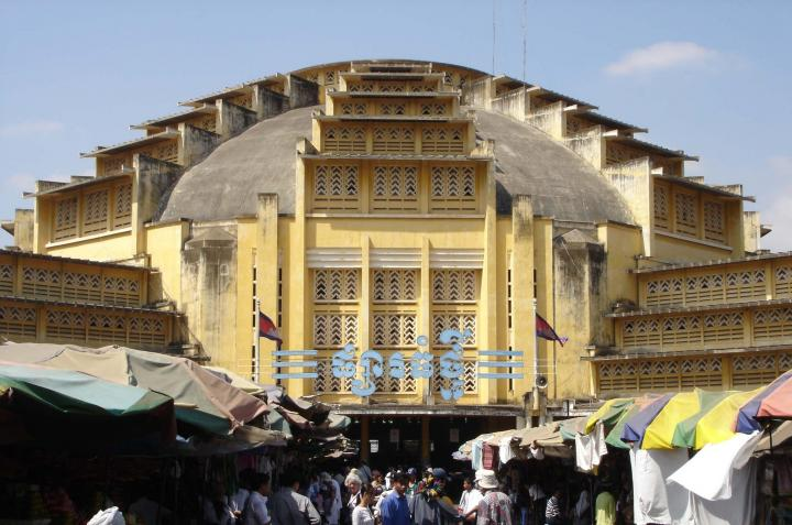 Exterior of Central Market, Phnom Penh, Cambodia. The yellow Art Deco style cavernous building seems incongruous and alien to its surroundings.