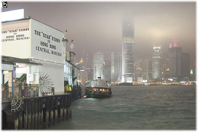 Star Ferry, Kowloon