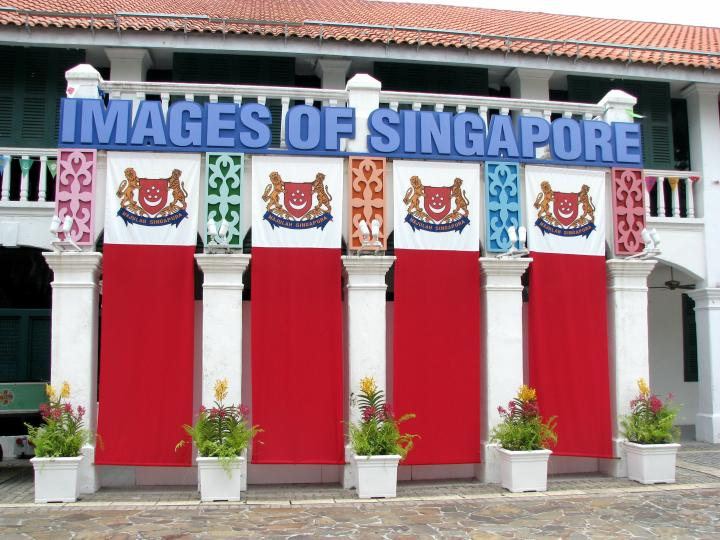 Images of Singapore, Sentosa, Singapore
