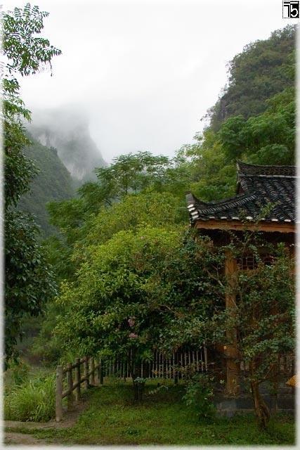 Entrance to the Daqikong river