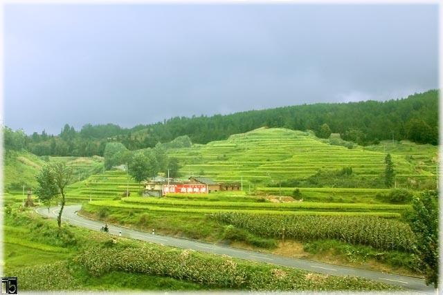 Anshun (Guizhou Province, China)
