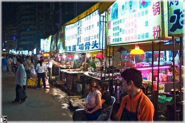 Street of cook shops and eateries in Guiyang (Guizhou province)