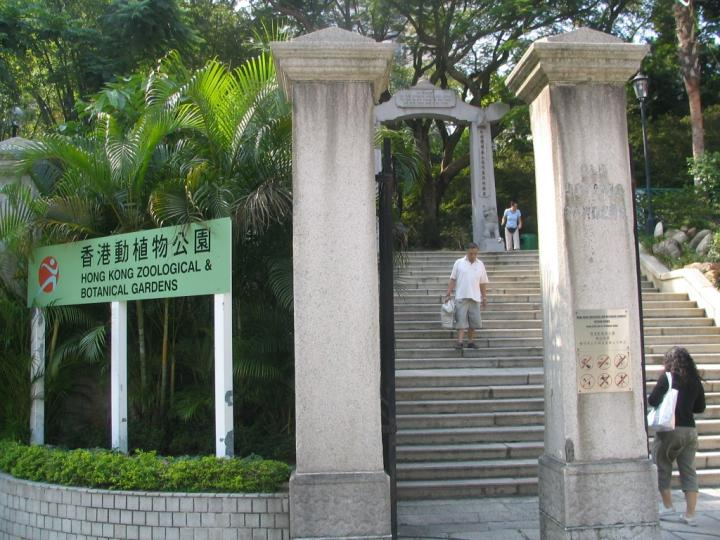 Hong Kong Zoological And Botanical Gardens Since My Childhood Thingsasian