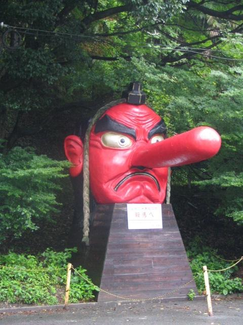 The huge monument of Tengu outside Kurama Station