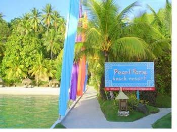 At Pearl Farm Resort entrance