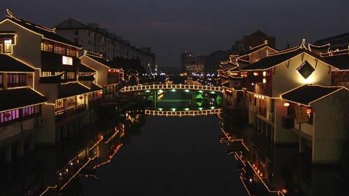 QiBao Old Town, Shanghai, China