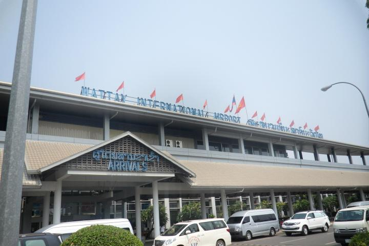 Vientiane International Airport