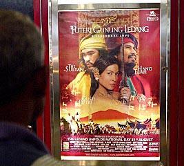 Puter Gunung Ledang or Princess of Mount Ledang, hits movie screens nationwide in Malaysia.