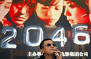 Hong Kong film director Wong Kar-wai 's 2046 stars Tony Leung, Faye Wong and Zhang Ziyi.