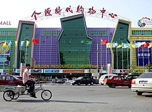 Beijing's Golden Resources Shopping Mall, a trendy shopping centre dubbed The Great Mall of China, boasts more than 1,000 shops in its six million square feet floor area.