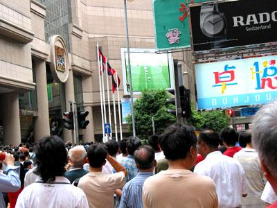 June 21, 2002, Hong Kong. A very nice and hot Friday afternoon. Brazil faces England in the quarterfinals. Your friends are in Japan watching the game. Still, there are many places you can catch the game from Hong Kong. One of them is Times Square, one of Hong Kong's major shopping malls.