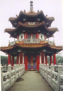 Taiwanese Pagoda