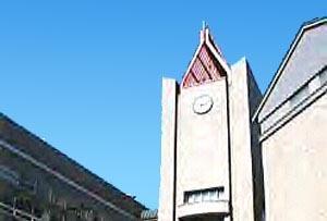 Waseda University Library, Tokyo, Japan.
