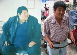 Ren Yueliang before (l) and after (r).