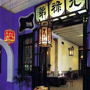Welcome to Cheong Fatt Tze Mansion