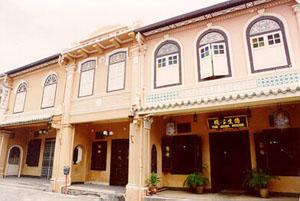 A typical Peranakan house, still seen in Jonker Street, Malacca.