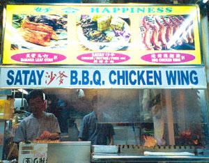 Satay stand at the Newton hawker food center, Singapore.