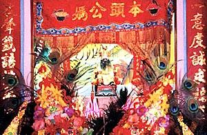 The Inner Shrine of a Chinese Temple in Ban Chang, Thailand.