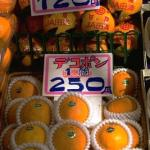 Although they are quite pricy, Japanese markets offer a dazzling array of fresh fruits and vegetables.