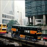 Double-decker buses are one of the few obvious vestiges of Hong Kong's 156 years as a British colony