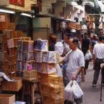 Yuen Po Street Bird Market.
