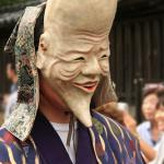 Mask of a nobleman at the Mengake Procession a unique event held in Kamakura for thousands of years.