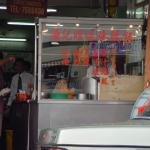 The chicken rice stall