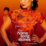 The Home Song Stories promotion poster