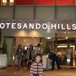 My daughter Kancana outside Omotesando Hills