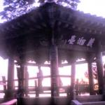 Uisangdae Pavilion, at Naksansa Temple. is a great place to see sunrise.