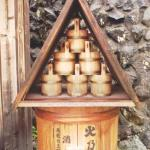 """Kiso Valley, Japan: Sign outside a bathhouse in """"Old Magome""""."""