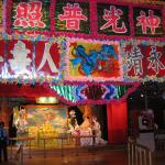 Cantonese opera display at the Heritage Museum in Shatin