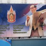 King Bhumibol's billboard, Bangkok
