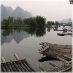 Raft ride landing place (Yulong river)