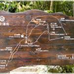 Tour map of the area (Dragon cave, Guizhou province)