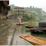 Ferry landing stage (Chong An Jiang (Prefecture Qian Dong Nan, Guizhou province)