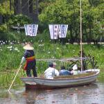 boat on waterway