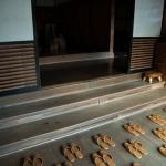 Slippers laid out at Ekoin Temple for overnight guests at this shukubo or temple stay