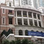 Dr. Sun Yat Sen Museum Hong Kong