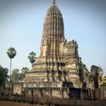 Stupa of Wat Phara Prang