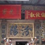 Old Chinese signs