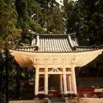 Koyashiro Gate