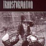 Vietnam's Rural Transformation Edited by Benedict J. Tria Kerkvliet and Doug J. Porter Westview Press (1995)