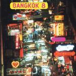 Bangkok 8, by John Burdett, Knopf (2003)